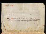 Min. 24, 104v: Jan. 11-12